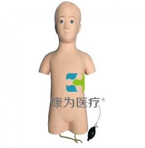 """""""康为医疗""""儿童股静脉与股动脉穿刺训练模型"""