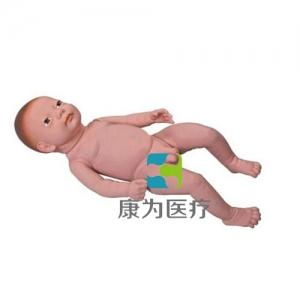 """""""康为医疗""""高级足月胎儿模型(男婴、女婴任选)"""