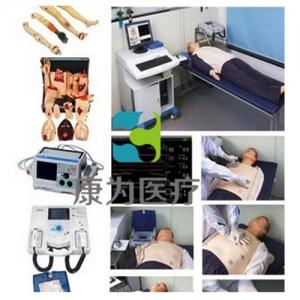 """""""康为医疗""""高智能数字网络化ICU(综合)护理训练系统"""