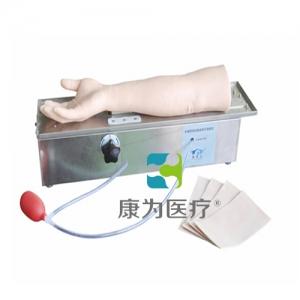 """""""康为医疗""""机械装置动脉旋转手臂模型"""