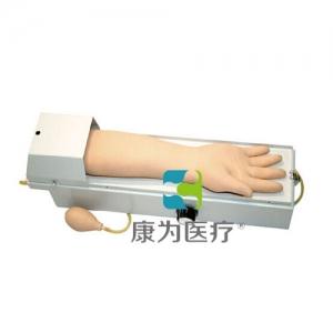 """""""康为医疗""""电动循环成人动脉穿刺操作模型"""