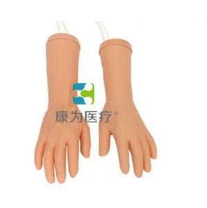"""""""康为医疗""""静脉注射操作双手臂模型"""