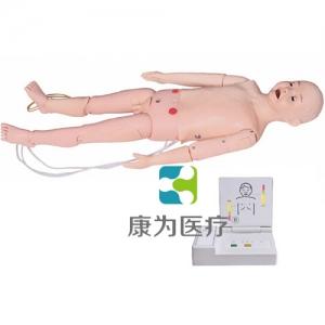 """""""康为医疗""""全功能五岁儿童高级标准化模拟病人(护理、CPR、听诊、除颤起博、心电监护五合一)"""