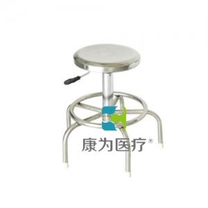 """""""康为医疗""""不锈钢工作转椅(带升降) ACG2254"""