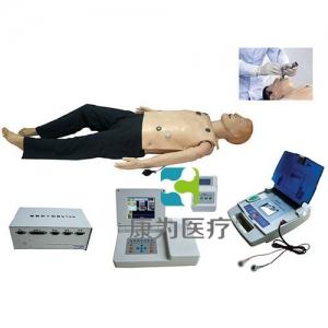 """""""康为医疗""""高级多功能急救训练标准化模拟病人(心肺复苏CPR、气管插管、除颤起搏四合一功能、嵌入式系统)"""