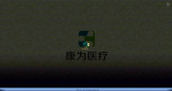 """""""万博体育app登陆医疗""""TCM3384中医头部针灸穴位训练考评系统"""